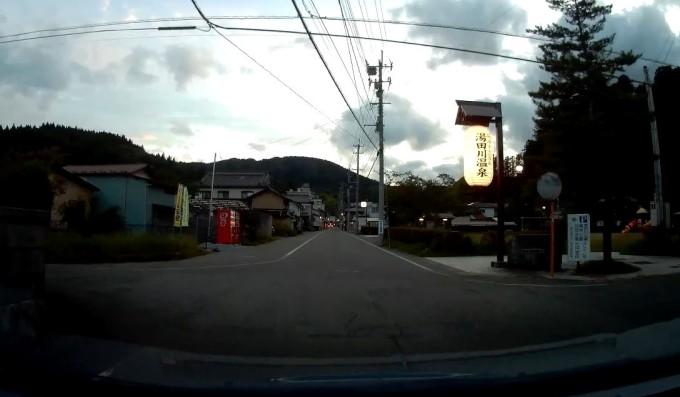 山形旅行 湯田川温泉