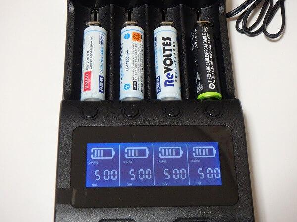 Zanflare C4 急速電池充電器 個別充電