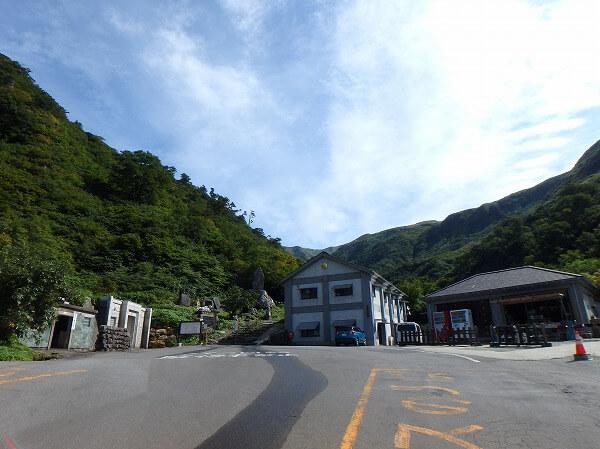 湯殿山神社直務所