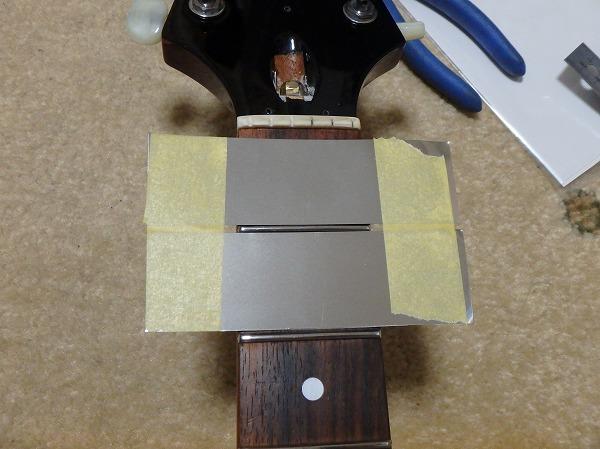 フレット ステンレス板 保護