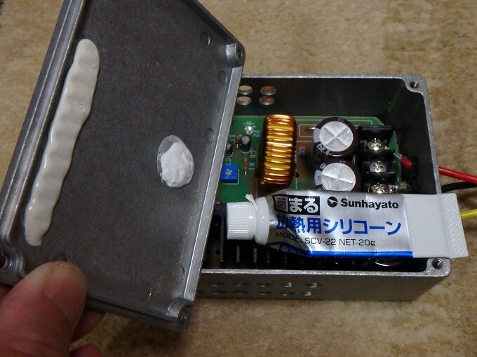 AQV-100-N 放熱シリコーン