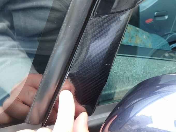 ピラー カーボンシート 貼り方