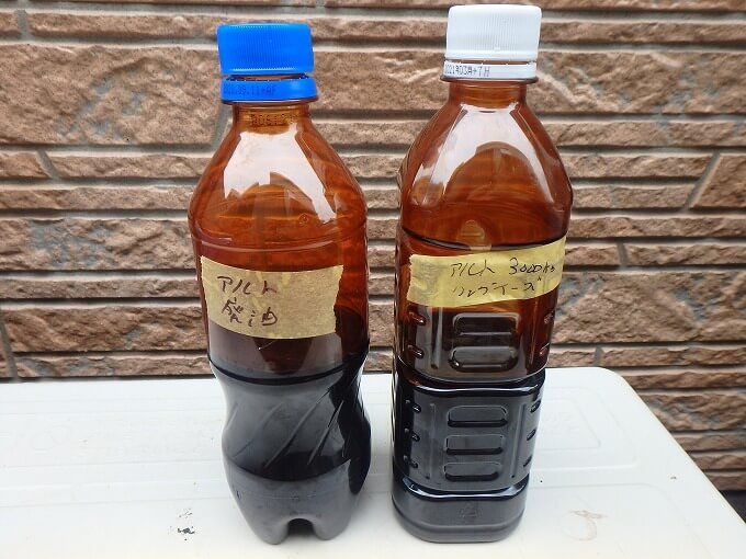 リングイーズ 効果 廃油 比較