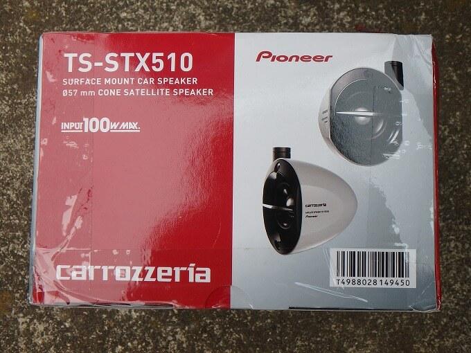 TS-STX510 アルトに取り付け サテライトスピーカー