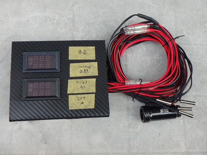 4箇所計れる温度計 自作
