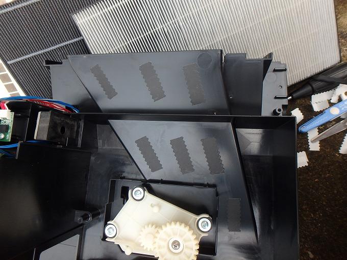 空気清浄機 アルミテープチューン