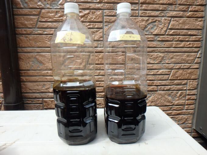 フラッシング 廃油 比較
