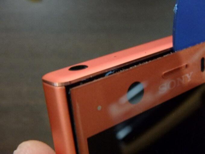 スマホ バッテリー交換 パネルを外す XZ1compact