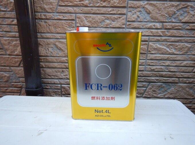 FCR-062 FCR062 4L コスパ